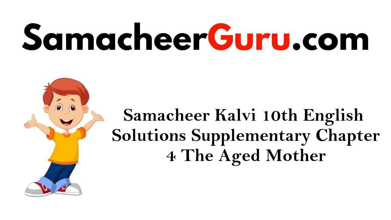 Samacheer Kalvi 10th English Solutions Supplementary Chapter 4 The Aged Mother