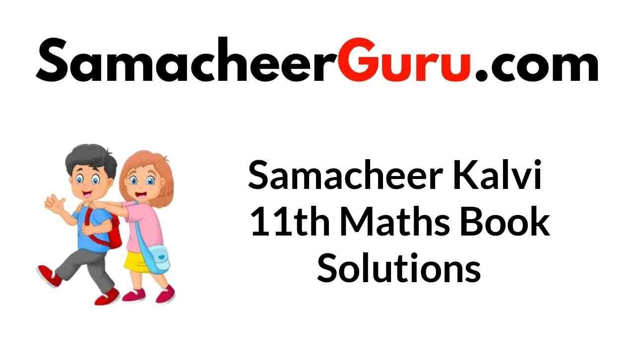 Samacheer Kalvi 11th Maths Book Solutions Answers Guide