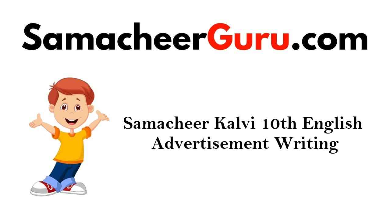 Samacheer Kalvi 10th English Advertisement Writing
