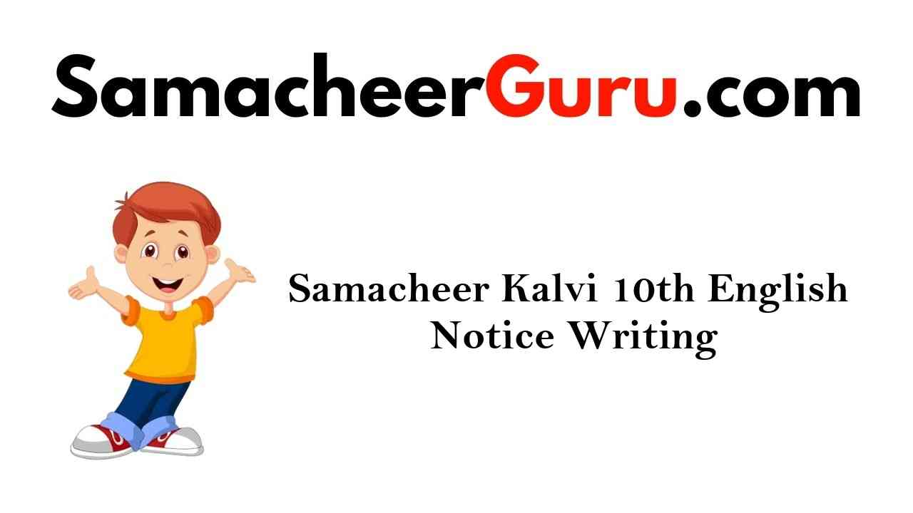 Samacheer Kalvi 10th English Notice Writing