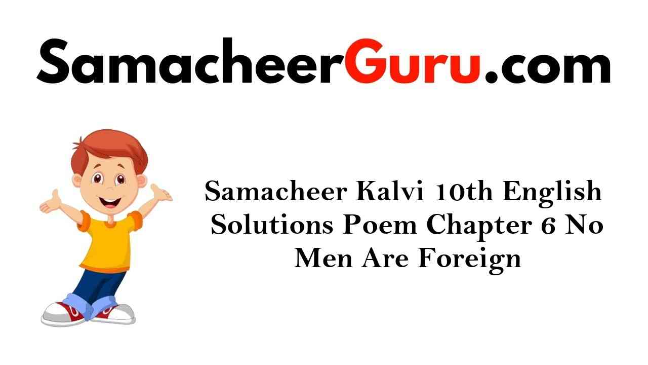 Samacheer Kalvi 10th English Solutions Poem Chapter 6 No Men Are Foreign