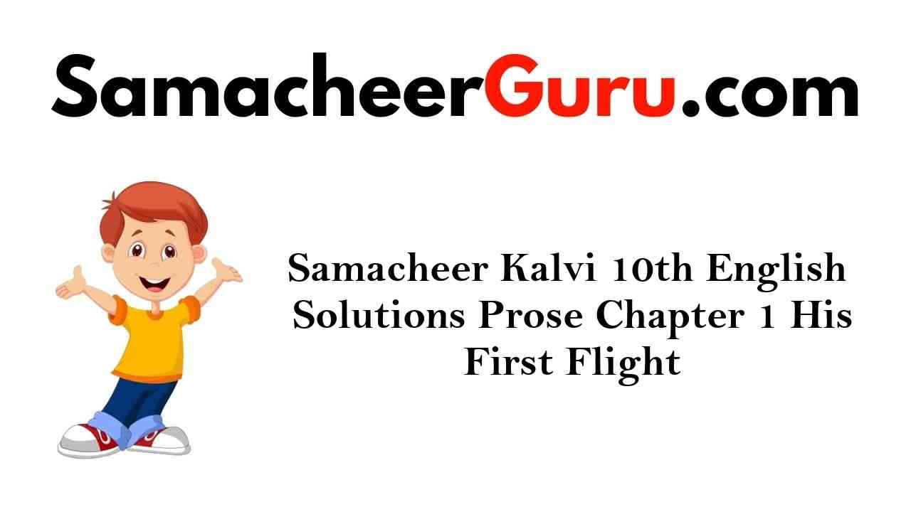 Samacheer Kalvi 10th English Solutions Prose Chapter 1 His First Flight
