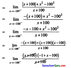 Samacheer Kalvi 11th Maths Guide Chapter 10 கணங்கள், தொடர்புகள் மற்றும் சார்புகள் Ex 10.1 9