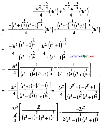 Samacheer Kalvi 11th Maths Guide Chapter 10 கணங்கள், தொடர்புகள் மற்றும் சார்புகள் Ex 10.3 2