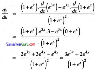 Samacheer Kalvi 11th Maths Guide Chapter 10 கணங்கள், தொடர்புகள் மற்றும் சார்புகள் Ex 10.3 5