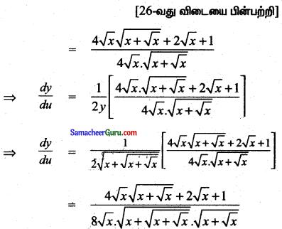 Samacheer Kalvi 11th Maths Guide Chapter 10 கணங்கள், தொடர்புகள் மற்றும் சார்புகள் Ex 10.3 6