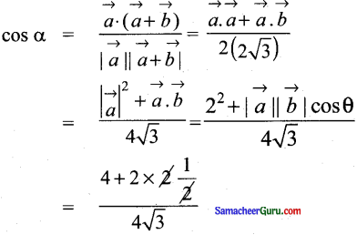 Samacheer Kalvi 11th Maths Guide Chapter 8 கணங்கள், தொடர்புகள் மற்றும் சார்புகள் Ex 8.5 6