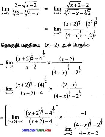 Samacheer Kalvi 11th Maths Guide Chapter 9 கணங்கள், தொடர்புகள் மற்றும் சார்புகள் Ex 9.2 10