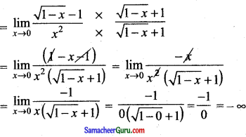 Samacheer Kalvi 11th Maths Guide Chapter 9 கணங்கள், தொடர்புகள் மற்றும் சார்புகள் Ex 9.2 12