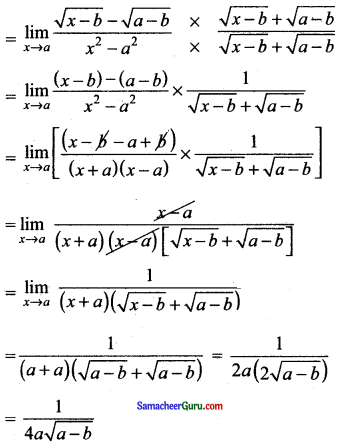 Samacheer Kalvi 11th Maths Guide Chapter 9 கணங்கள், தொடர்புகள் மற்றும் சார்புகள் Ex 9.2 14