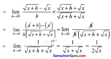Samacheer Kalvi 11th Maths Guide Chapter 9 கணங்கள், தொடர்புகள் மற்றும் சார்புகள் Ex 9.2 2