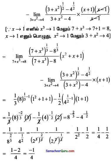 Samacheer Kalvi 11th Maths Guide Chapter 9 கணங்கள், தொடர்புகள் மற்றும் சார்புகள் Ex 9.2 9