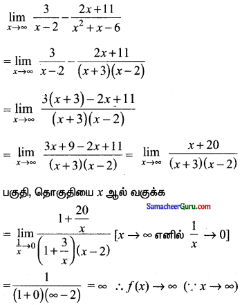 Samacheer Kalvi 11th Maths Guide Chapter 9 கணங்கள், தொடர்புகள் மற்றும் சார்புகள் Ex 9.3 5
