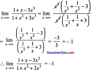 Samacheer Kalvi 11th Maths Guide Chapter 9 கணங்கள், தொடர்புகள் மற்றும் சார்புகள் Ex 9.3 6