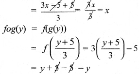 Samacheer Kalvi 11th Maths Solutions Chapter 1 கணங்கள், தொடர்புகள் மற்றும் சார்புகள் Ex 1.3 10