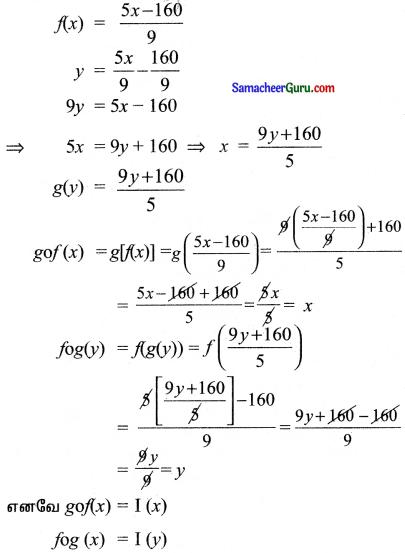 Samacheer Kalvi 11th Maths Solutions Chapter 1 கணங்கள், தொடர்புகள் மற்றும் சார்புகள் Ex 1.3 13