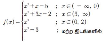 Samacheer Kalvi 11th Maths Solutions Chapter 1 கணங்கள், தொடர்புகள் மற்றும் சார்புகள் Ex 1.3 3