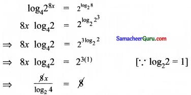 Samacheer Kalvi 11th Maths Solutions Chapter 2 அடிப்படை இயற்கணிதம் Ex 2.12 3