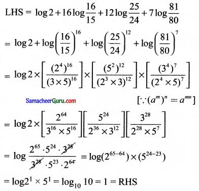 Samacheer Kalvi 11th Maths Solutions Chapter 2 அடிப்படை இயற்கணிதம் Ex 2.12 5