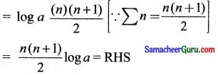 Samacheer Kalvi 11th Maths Solutions Chapter 2 அடிப்படை இயற்கணிதம் Ex 2.12 7