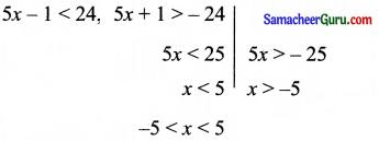 Samacheer Kalvi 11th Maths Solutions Chapter 2 அடிப்படை இயற்கணிதம் Ex 2.13 1