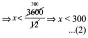 Samacheer Kalvi 11th Maths Solutions Chapter 2 அடிப்படை இயற்கணிதம் Ex 2.3 5