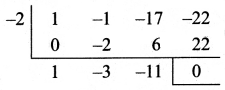 Samacheer Kalvi 11th Maths Solutions Chapter 2 அடிப்படை இயற்கணிதம் Ex 2.6 1
