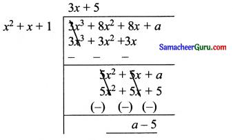 Samacheer Kalvi 11th Maths Solutions Chapter 2 அடிப்படை இயற்கணிதம் Ex 2.7 1