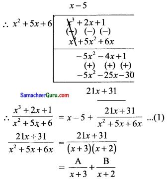 Samacheer Kalvi 11th Maths Solutions Chapter 2 அடிப்படை இயற்கணிதம் Ex 2.9 11