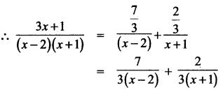 Samacheer Kalvi 11th Maths Solutions Chapter 2 அடிப்படை இயற்கணிதம் Ex 2.9 4