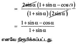 Samacheer Kalvi 11th Maths Solutions Chapter 3 அடிப்படை இயற்கணிதம் Ex 3.1 10