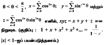 Samacheer Kalvi 11th Maths Solutions Chapter 3 அடிப்படை இயற்கணிதம் Ex 3.1 12