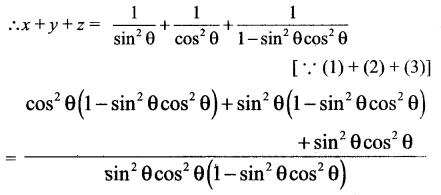 Samacheer Kalvi 11th Maths Solutions Chapter 3 அடிப்படை இயற்கணிதம் Ex 3.1 15