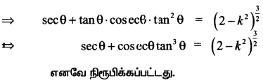 Samacheer Kalvi 11th Maths Solutions Chapter 3 அடிப்படை இயற்கணிதம் Ex 3.1 18