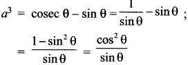Samacheer Kalvi 11th Maths Solutions Chapter 3 அடிப்படை இயற்கணிதம் Ex 3.1 20
