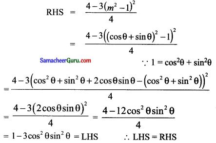 Samacheer Kalvi 11th Maths Solutions Chapter 3 அடிப்படை இயற்கணிதம் Ex 3.1 6