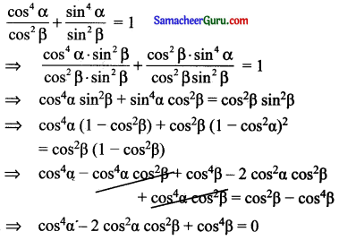 Samacheer Kalvi 11th Maths Solutions Chapter 3 அடிப்படை இயற்கணிதம் Ex 3.1 7
