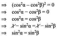 Samacheer Kalvi 11th Maths Solutions Chapter 3 அடிப்படை இயற்கணிதம் Ex 3.1 8