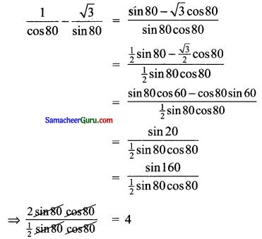 Samacheer Kalvi 11th Maths Solutions Chapter 3 அடிப்படை இயற்கணிதம் Ex 3.12 1