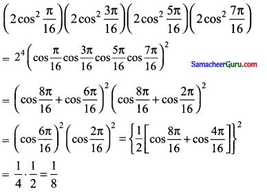 Samacheer Kalvi 11th Maths Solutions Chapter 3 அடிப்படை இயற்கணிதம் Ex 3.12 3