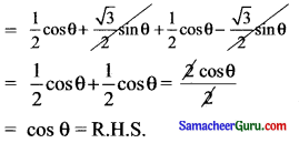 Samacheer Kalvi 11th Maths Solutions Chapter 3 அடிப்படை இயற்கணிதம் Ex 3.4 12