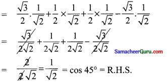 Samacheer Kalvi 11th Maths Solutions Chapter 3 அடிப்படை இயற்கணிதம் Ex 3.4 13