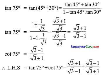 Samacheer Kalvi 11th Maths Solutions Chapter 3 அடிப்படை இயற்கணிதம் Ex 3.4 14