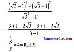 Samacheer Kalvi 11th Maths Solutions Chapter 3 அடிப்படை இயற்கணிதம் Ex 3.4 15