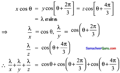 Samacheer Kalvi 11th Maths Solutions Chapter 3 அடிப்படை இயற்கணிதம் Ex 3.4 18