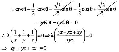 Samacheer Kalvi 11th Maths Solutions Chapter 3 அடிப்படை இயற்கணிதம் Ex 3.4 19