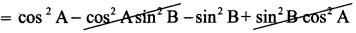 Samacheer Kalvi 11th Maths Solutions Chapter 3 அடிப்படை இயற்கணிதம் Ex 3.4 21