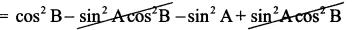 Samacheer Kalvi 11th Maths Solutions Chapter 3 அடிப்படை இயற்கணிதம் Ex 3.4 22