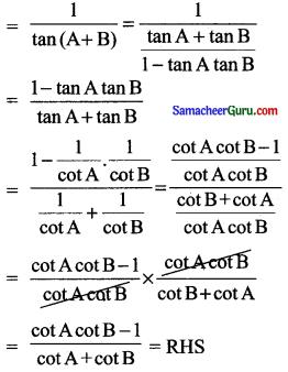 Samacheer Kalvi 11th Maths Solutions Chapter 3 அடிப்படை இயற்கணிதம் Ex 3.4 26