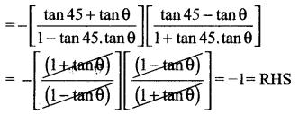 Samacheer Kalvi 11th Maths Solutions Chapter 3 அடிப்படை இயற்கணிதம் Ex 3.4 29